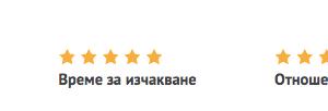 Д-р Виолета Велчева, Зъболекар (Стоматолог), София | Супердок 2020-01-07 19-51-08