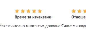 Д-р Ерхан Салиев, Зъболекар (Стоматолог), София | Супердок 2020-01-07 19-52-27