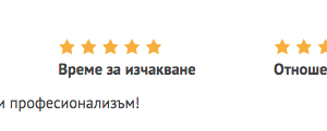 Д-р Ерхан Салиев, Зъболекар (Стоматолог), София | Супердок 2020-01-07 19-56-30