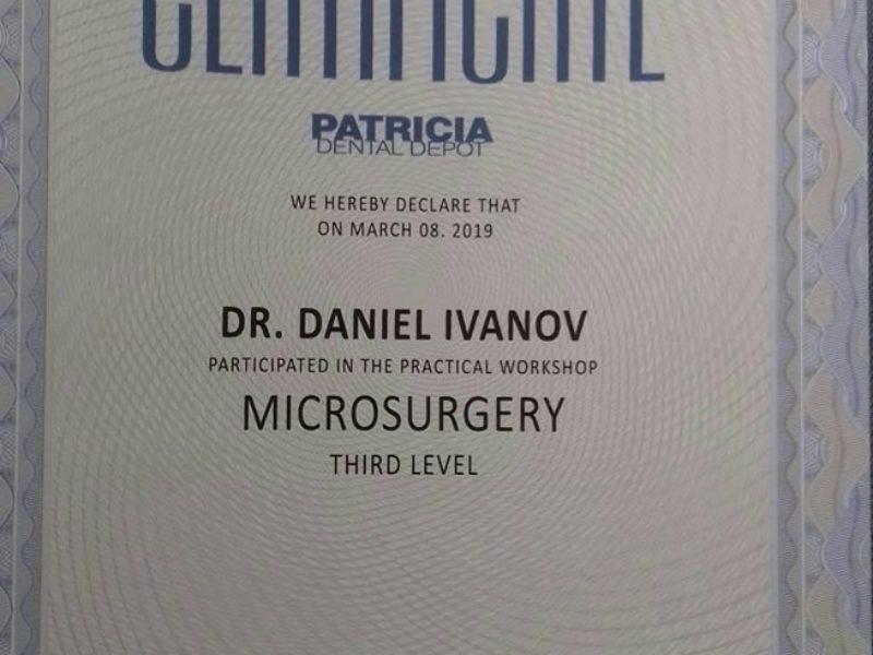 Микрохирургичен подход в парадонталната хирургия