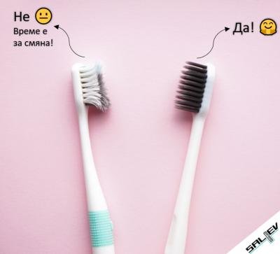 Разбиваме митовете за четките за зъби и миенето на зъбите!