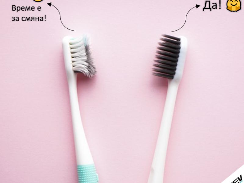 saliev dental care